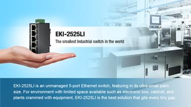EKI-2525LI: The Smallest Industrial Ethernet Switch in the World