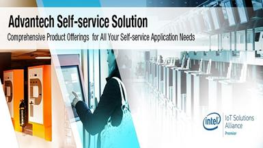 Advantech's ITA Series Provides Comprehensive Product Solution for Transportation Self-Service Applications