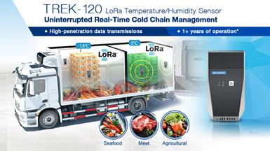 【New Product Announcement】TREK-120 LoRa Sensors for Uninterrupted Real-Time Cold Chain Management