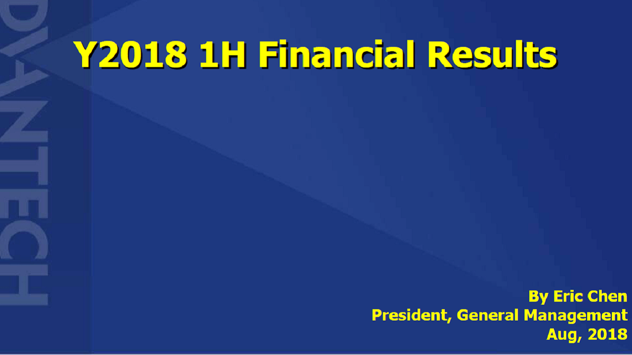 Advantech 2018 2H Investors Meeting