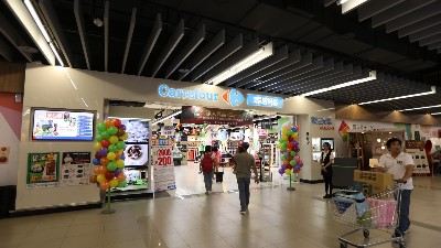Advantech, Carrefour Taiwan and Intel Team Up for Building Taiwan's First Intelligent Hypermarket