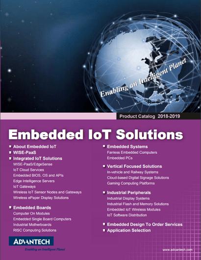 2018-2019 Embedded IoT Master Catalog