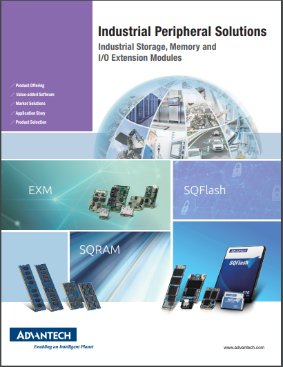 2018 Industrial Flash and Memory Solutions Brochure