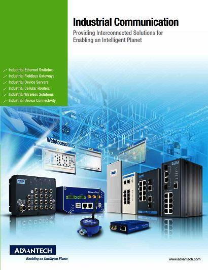 2017-2018 Industrial Communications brochure