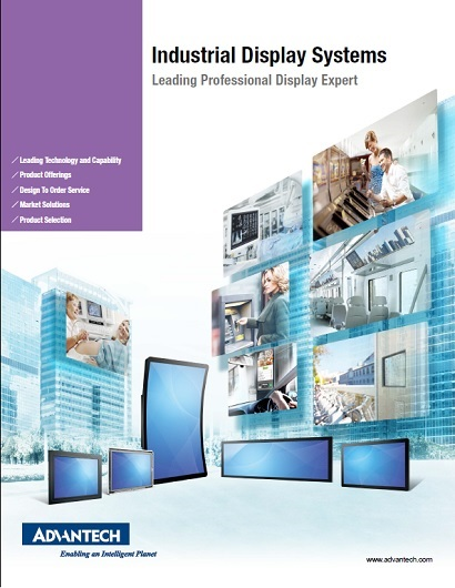 2018 Industrial Display Solutions Brochure