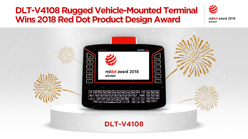 【Award】DLT-V4108 Vehicle-Mounted Terminal Wins 2018 Red Dot Product Design Award