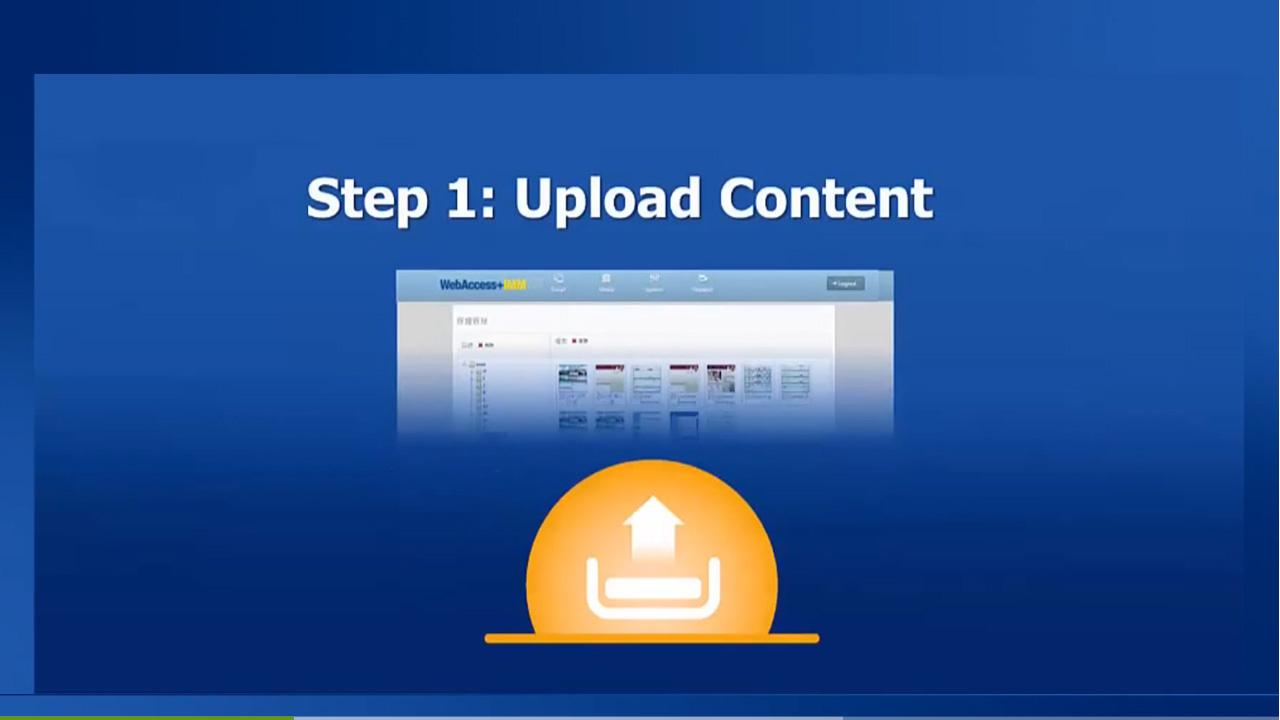制作吸睛多媒体数字广告牌 WebAccess+IMM使用第一步