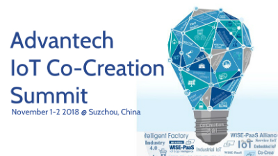 Advantech IoT Co-Creation Summit