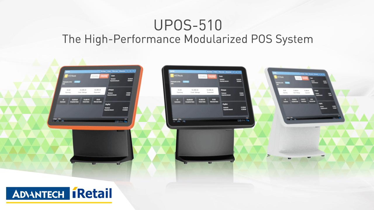 "UPOS-510 15"" High-Performance Modularized POS System"