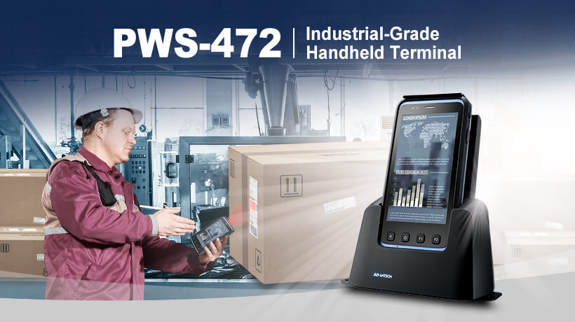 【New Product Launch】PWS-472 Industrial-Grade Handheld Terminal