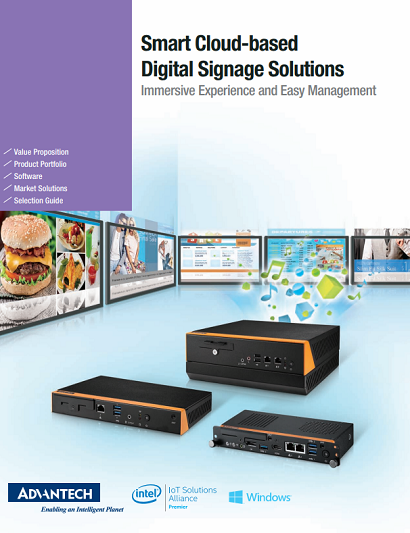2018 Digital Signage Solutions Brochure